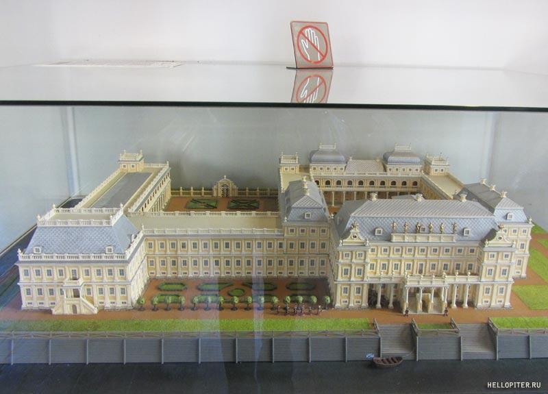 Меншиковский дворец.Макет.