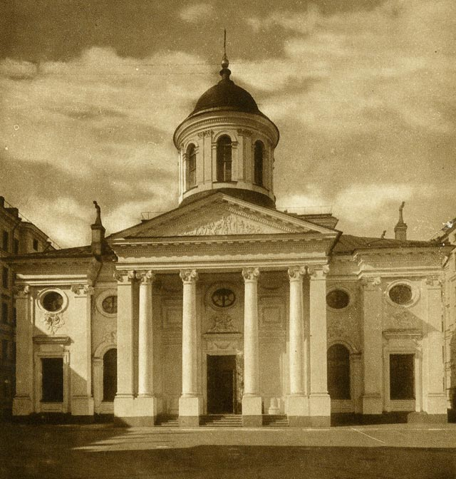 Ушаков История Русской Архитектуры