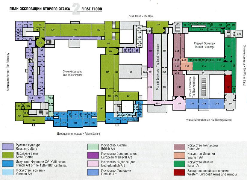 Схема залов эрмитажа. Эрмитаж. Музей эрмитаж в петербурге.