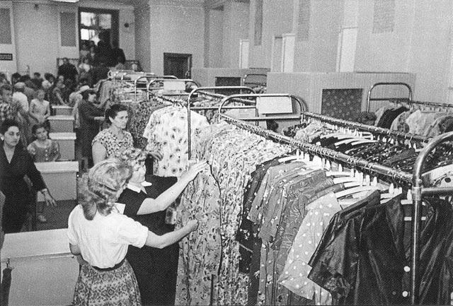 Магазин отдел готового платья и белья