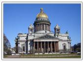 Исаакиевский собор.Санкт-Петербург
