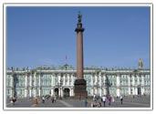 Государственный Эрмитаж.Санкт-Петербург