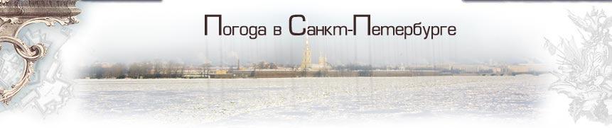 Какая погода в абхазии в июле месяце