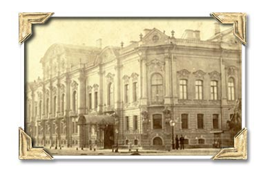 Дворец белосельских–белозерских 1860 80