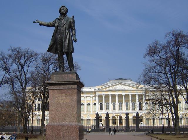 Михайловский дворец памятник пушкину
