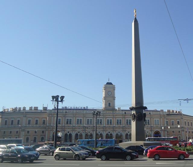 Московский вокзал.Санкт-Петербург.