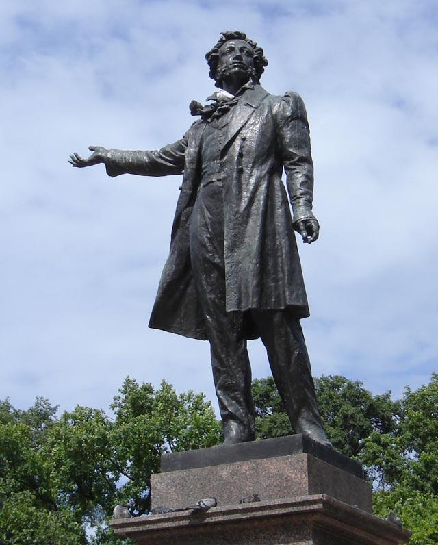 сочинение памятник а c пушкин