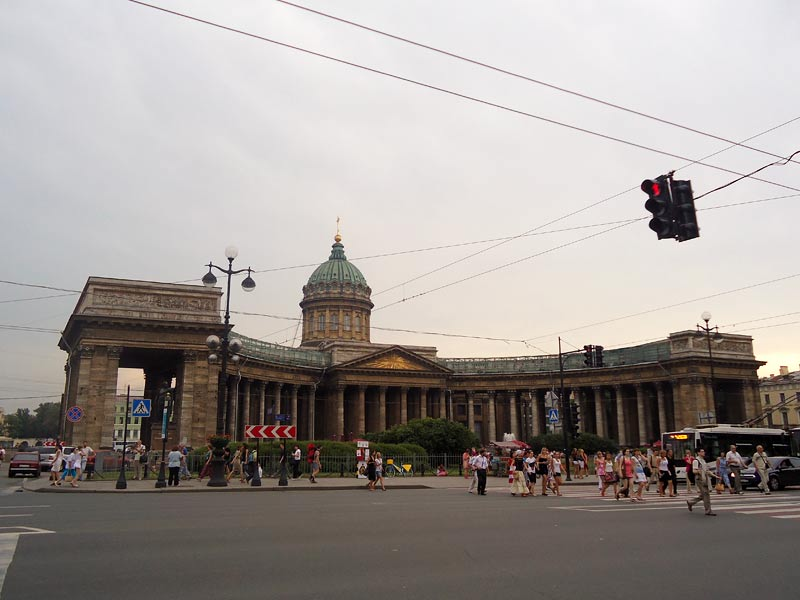 Санкт - Петербург. Родной мой!
