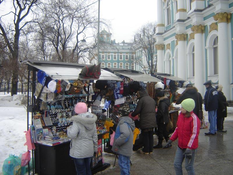 6970cf2ca39c2 Сувениры из Санкт-Петербурга