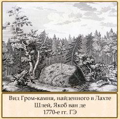http://www.hellopiter.ru/image/Maurice-_falconet_12.jpg
