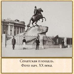 http://www.hellopiter.ru/image/Maurice-_falconet_18.jpg