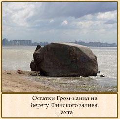 http://www.hellopiter.ru/image/Maurice-_falconet_7.jpg