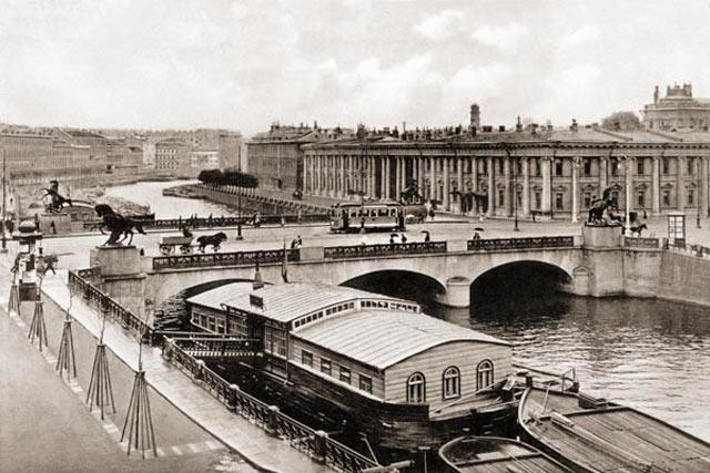 Аничков мост т во образование 1913 г