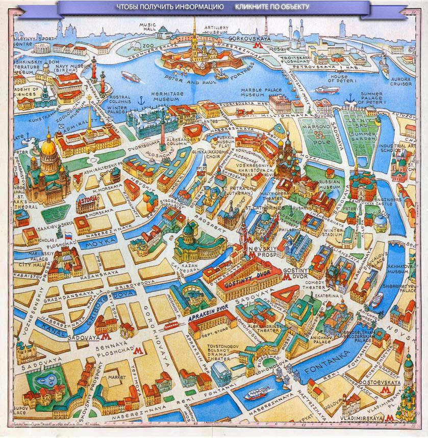 санкт-петербурге карта - фото 7