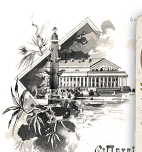 нетрадиционные знакомства по с петербургу