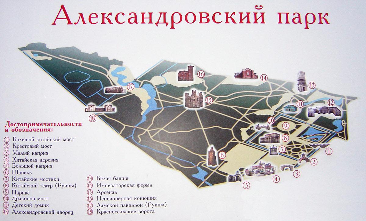 Карта города Пушкин.Карта Царского Села: http://www.hellopiter.ru/Imperial_village_maps.html