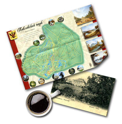 Карта-схема.Павловский парк.