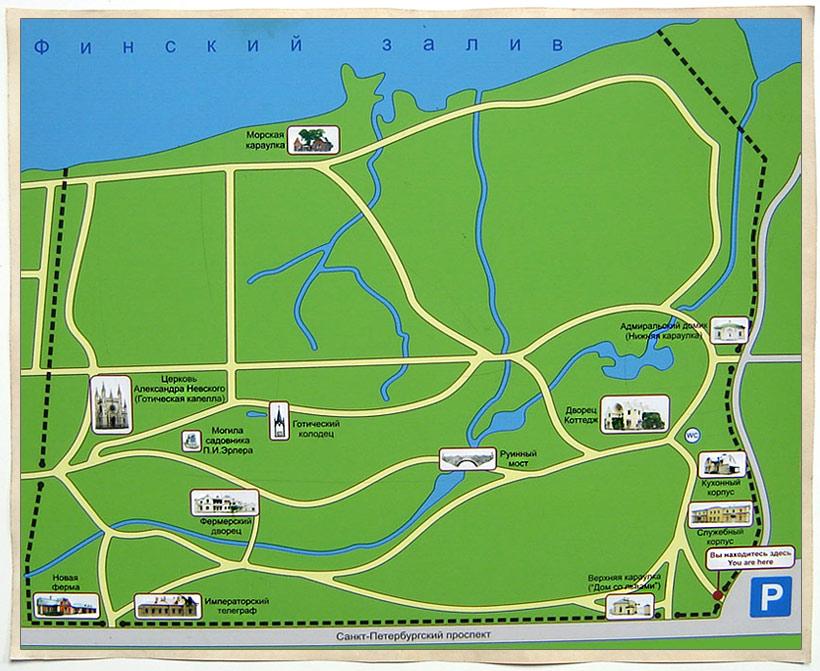 "Парк ""Александрия"".План.Карта"