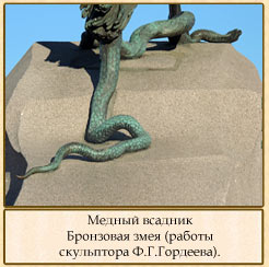 http://www.hellopiter.ru/image/medvsadnic_101.jpg