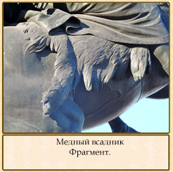 http://www.hellopiter.ru/image/medvsadnic_103.jpg