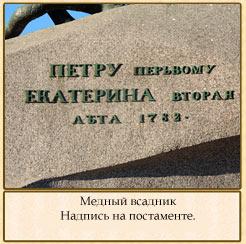 http://www.hellopiter.ru/image/medvsadnic_105.jpg