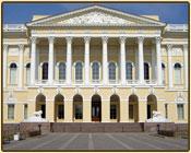 русский музей время работы цены на билеты