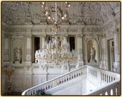 Юсуповский дворец режим работы цена билета