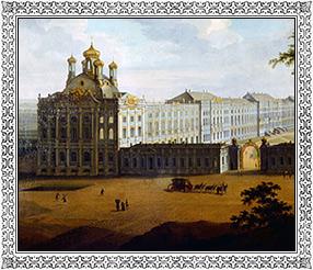 Вид Большого дворца.Баризьен Фридрих Гартман. ГМЗ «Царское Село»