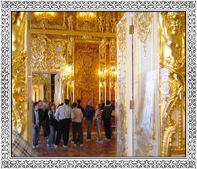 Янтарная комната. Екатерининский дворец. Царское Село