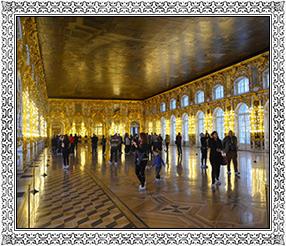 Большой зал. Екатерининский дворец. Царское Село