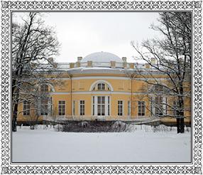 Александровский дворец. Царское Село